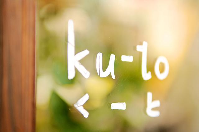 ku-to photo